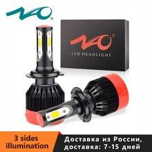 NAO h7 led h4 H11 LED Headlight motorcyle H4 H1 H27 led Bulb HB4 led light
