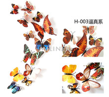 Free shipping 12pcs PVC 3d Butterfly wall decor cute Butterflies wall stickers art Decals home Decoration room wall art (China)