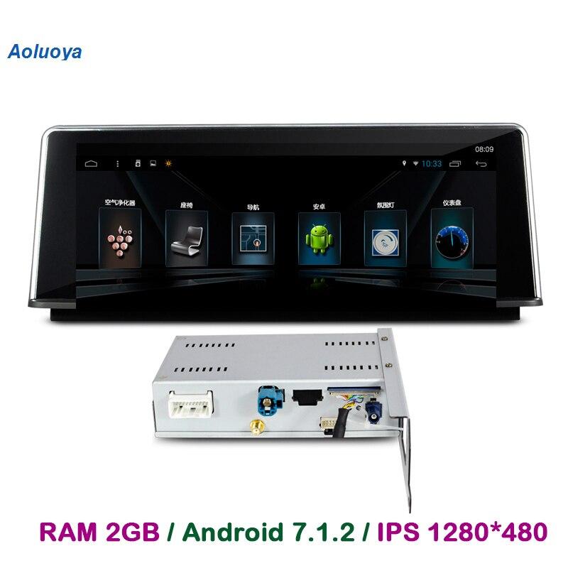 Aoluoya RAM 2GB Android 7.1 Autorádio DVD GPS pro BMW řady 1 F20 - Elektronika Automobilů