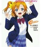 Hot Sale Girls New School Uniforms Anime Love Live Cosplay Costumes Girls Cute Peppy Japan Japanise