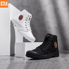 Xiaomi GOODYEAR original Coollinght series business soft-soled sports shoes, brock casual shoes for man woman