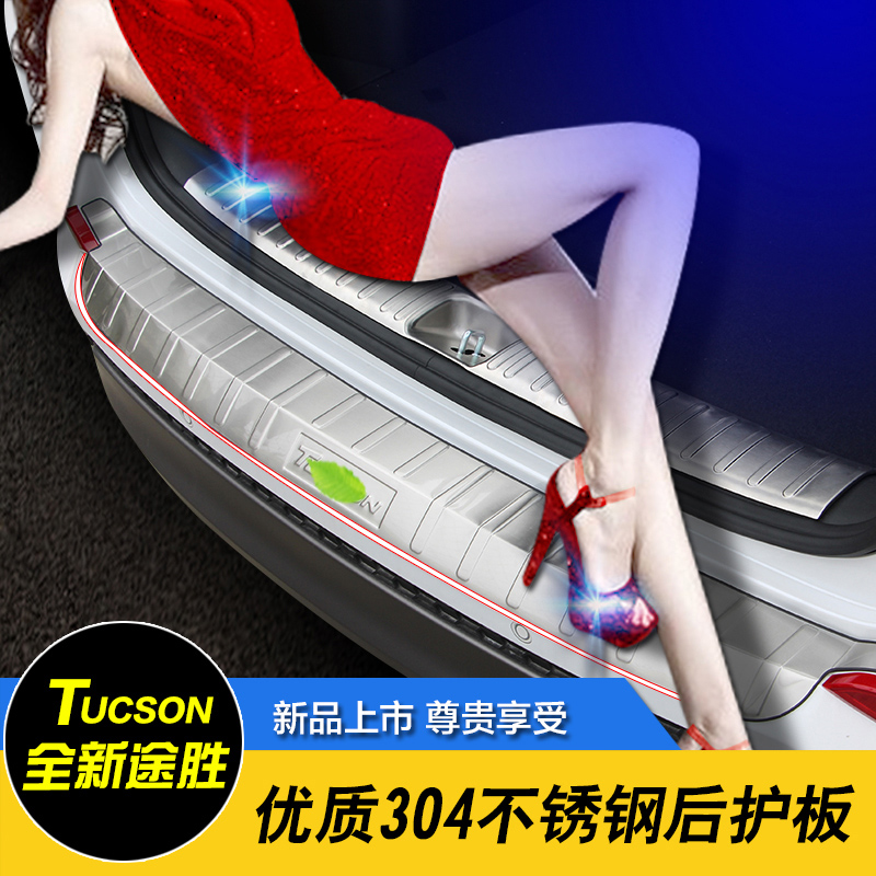 High quality stainless steel rear windowsill panel,Rear bumper Protector Sill For Hyundai Tucson 2015 2016 2017 2018,Car-Styling car styling stainless steel inside rear bumper sill protector 2015 2017 for toyota highlander new rear rear fender guard