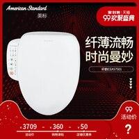 Ванная комната 7501/7502/7601/7602 волокно рифма, горячий электронный, многофункциональный Умный крышку унитаза.