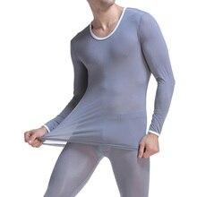 2017 Новый Высокой упругой сексуальные Нейлон Мужчин Лонг Джонс костюм Наборы Sheer Slim fit Мужской underwear Домашнее платье Весна Осень Черный Кожа(China (Mainland))