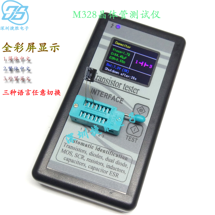 Color graphic display M328 transistor tester resistance inductance capacitance meter ESR meter table table color graphic display m328 transistor tester resistance inductance capacitance meter esr meter table table