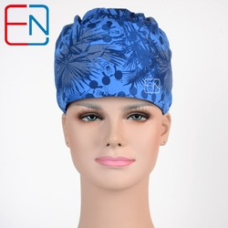 Hennar brand unisex medical caps three sizes for choices with sweatband in blue with mikeys.jpg 250x250