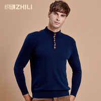 Zhilifs Sweater Men 2017 New Winter Fashion Mens Cashmere Sweater Coat Thick Zipper Casual Sweater Stand Collar Printing Clothes