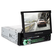 7158G Universal 1 Din Wince Car Multimedia Player GPS AM FM Radio Bluetooth Europe Map Aux In MP3 Car Video Player HD 7 Inch 12V