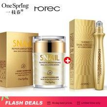 OneSping Snail Cream Snail Eye Cream whitening cream korean face care