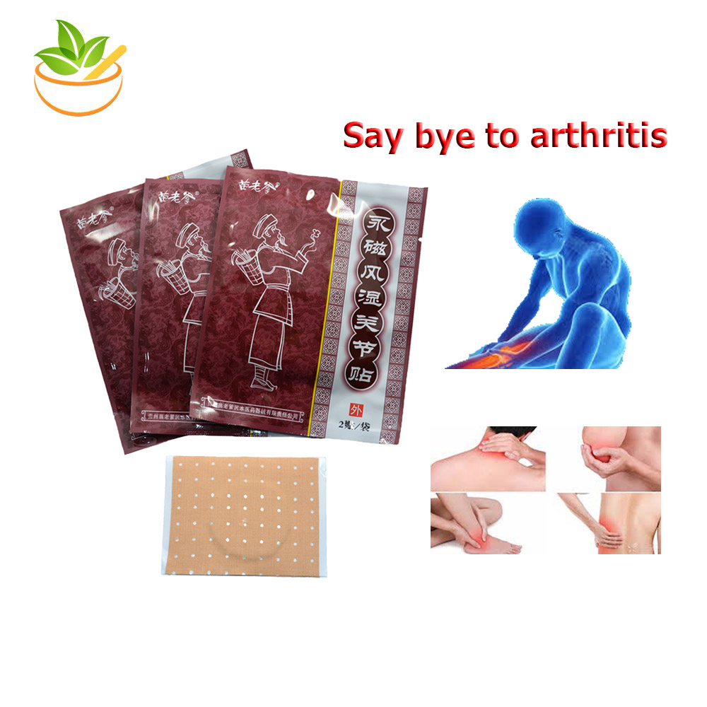 12pcs/2 packs Chinese medicine medical patches arthritis arthrophlogosis bone spur joint ...