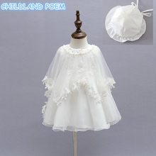 9a67df0c35a6f Christening Gowns Boy Promotion-Shop for Promotional Christening ...
