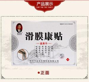 Image 2 - 12 stücke Chinesischen Medizin Synovialflüssigkeit Patch Schmerzen Lindern von knie flüssigkeit hydrostatische Meniskus kniegelenk Synovialflüssigkeit Gips Patches