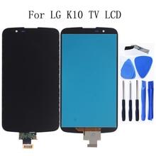 "5.3 ""AAA LCD ل LG K10 التلفزيون K10TV K430TV K410TV شاشة إل سي دي باللمس شاشة مع إطار طقم تصليح استبدال + شحن مجاني"