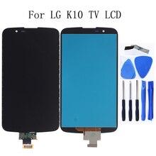 """5.3 """"AAA LCD Voor LG K10 TV K10TV K430TV K410TV Lcd Touch Screen met Frame Reparatie Kit Vervanging + gratis Verzending"""