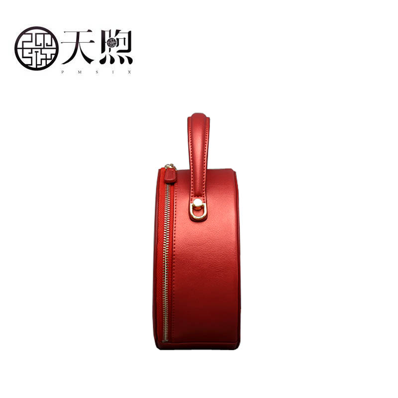 Pmsix 2020 New Women Pu Leather bag quality handbags Fashion embroidery Round bag Luxury tote small women handbags leather bag - 6