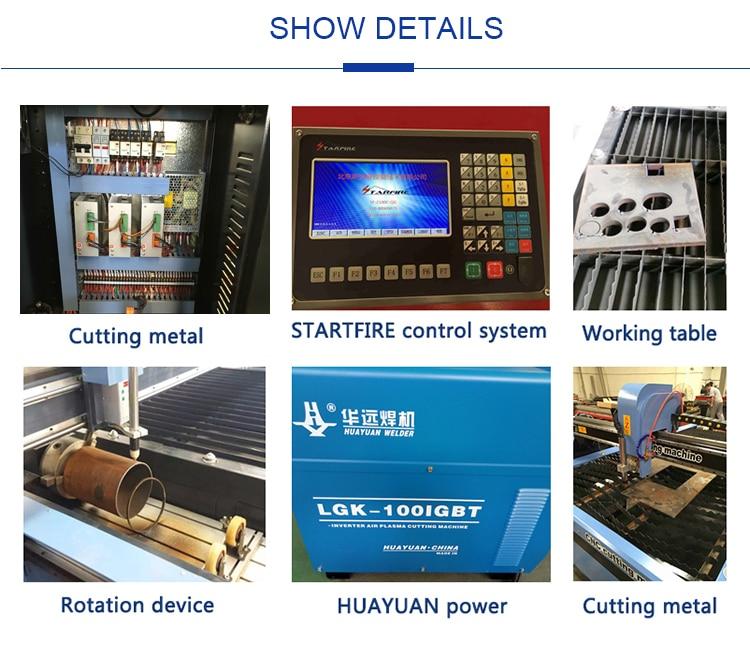 Plasma CNC Cutting Machine 4th Axis CNC Plasma Cutter with Rotary Device 3