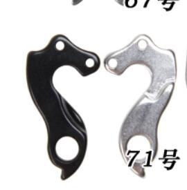 many Gear Mech CNC Derailleur Hanger Wilier Izoard XP Storck Scenario Schwinn