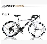 Wz100 Mountain Bike 21 Speed Bicicleta 26 Inch Bicycle Standard Double Disc Bicycle Adult Bikes Red