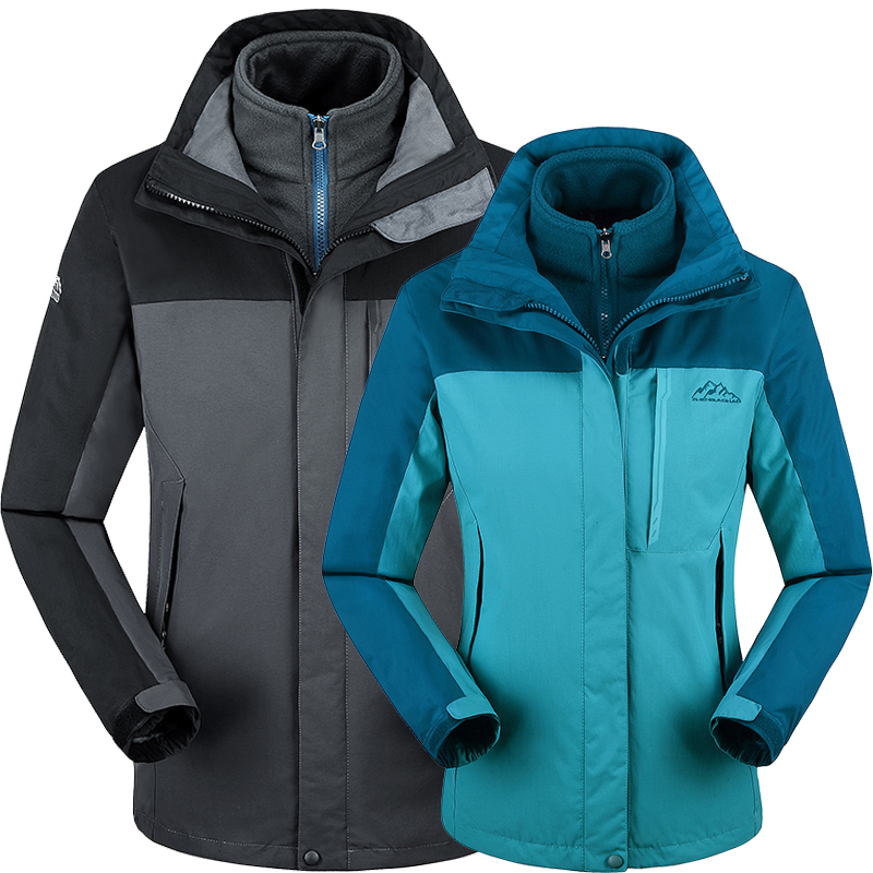 Compare Prices on Waterproof Breathable Jacket Womens- Online