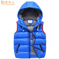 2016 new  children vests boy hoooded and short boys clothing warm thick waistcoat jacket   pt1033