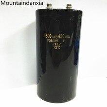 450V 6800 UF 6800 uF 450V Capacitor Electrolytic RADIAL 75 มม.x 145 มม.