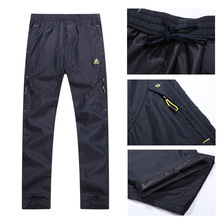 Double Layer Men Sportswear Sweatpants Inner Line Quickly Dry Breathable Men s Exercise Pants Outside Joggers