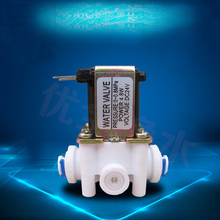 "1/4"" Normally Closed POM Plastic Electric 24V Solenoid Valve Water With waste water Flow 300cc Restrictor(China (Mainland))"