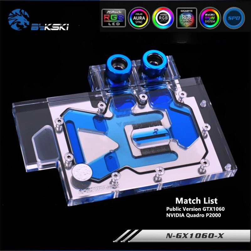 Bykski N GX1060 X Full Coverage GPU Water Block For VGA Founder Edition Founders GTX 1060 Graphics Card GPU Radiator