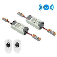eMylo Wireless Light Switch RF Switch AC 90V-250V 1ch 433mhz Remote Control Switch RF Relay Module Smart Home Appliance 2pcs цены онлайн