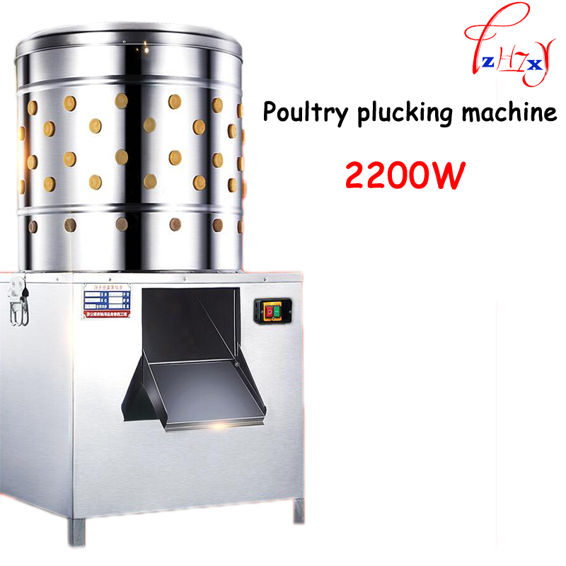 50type commercial poultry chicken duck goose hair removal machine electric stainless steel chicken hair plucking machine