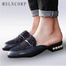 купить plus size 34-43 New Summer solid pearl Slippers flats with women Slides simple elegant fashion shoes comfortable mules shoes по цене 1913.89 рублей