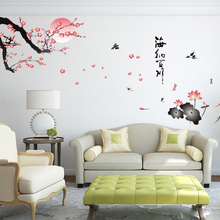 Large Size Wall Decal Combination Plum Blossom Decoration Flower Wall  Stickers For Living Room Ay897 Part 97