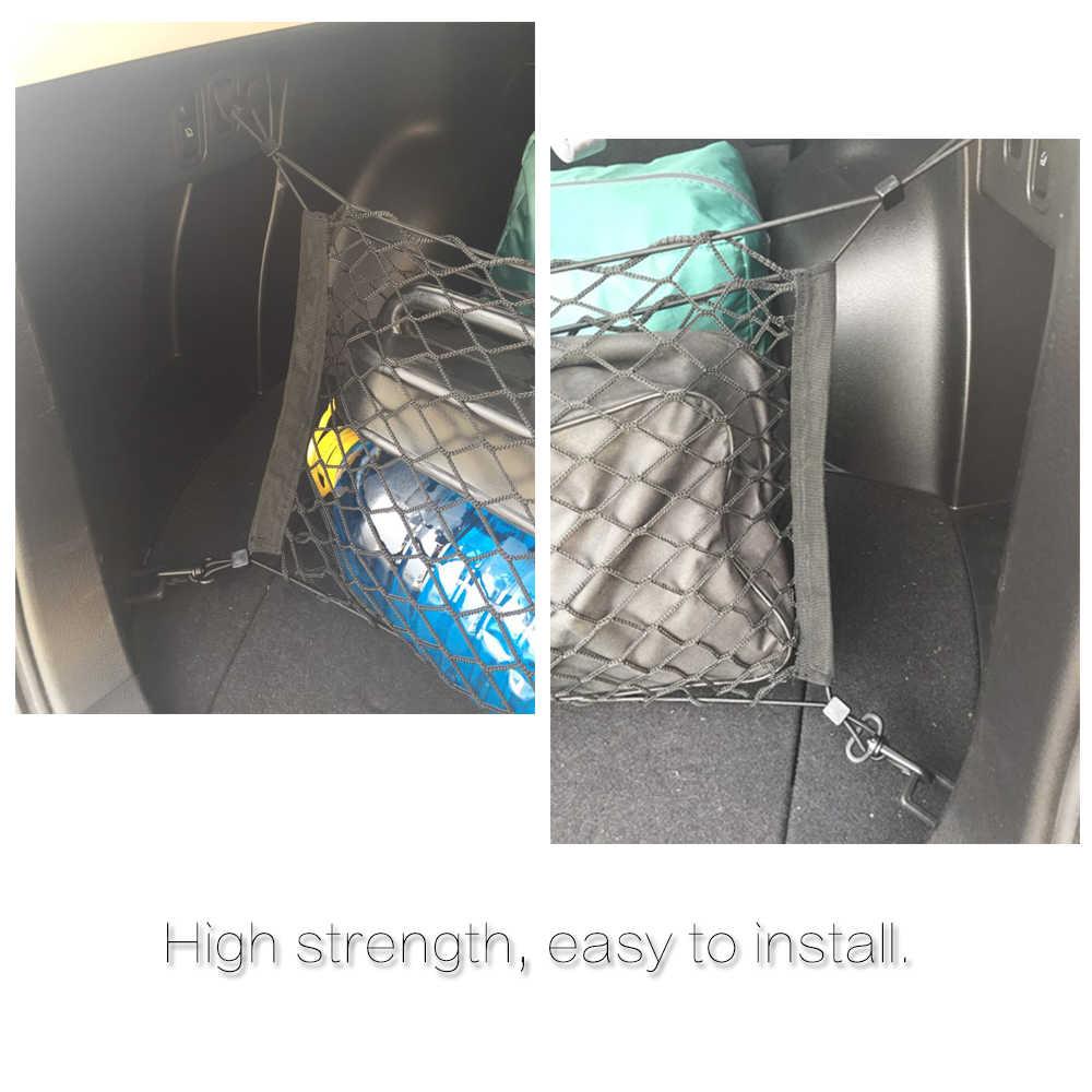 العالمي سيارة الخلفي الجذع التمهيد المنظم جيب شبكة بضائع تخزين شبكة سيارة تلقي ترتيب صافي 92.5 سنتيمتر * 42 سنتيمتر