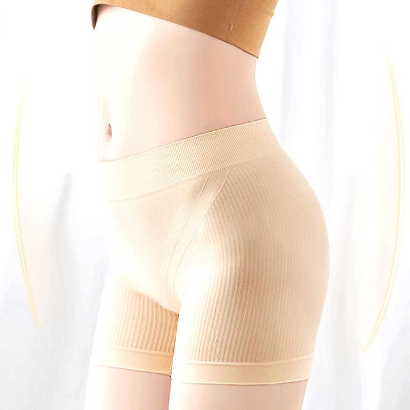 1-3 stks/set ondergoed shorts voor vrouwen Ademende naadloze slipje veiligheid broek vrouw Effen Kleur Hoge taille Heupen Veiligheid shorts