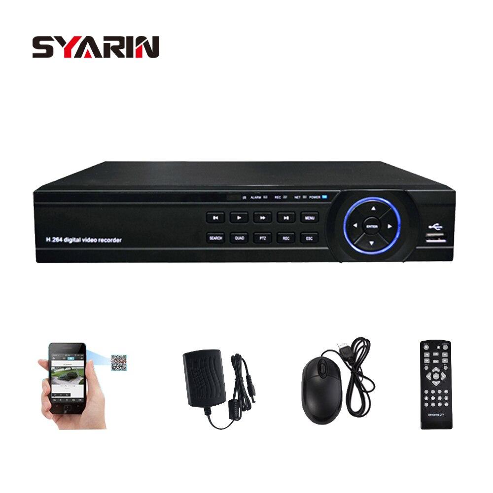 TEATE 8 Channel AHD 720P 1080N H 264 Video Recorder 3 USB Port HDMI Network CCTV