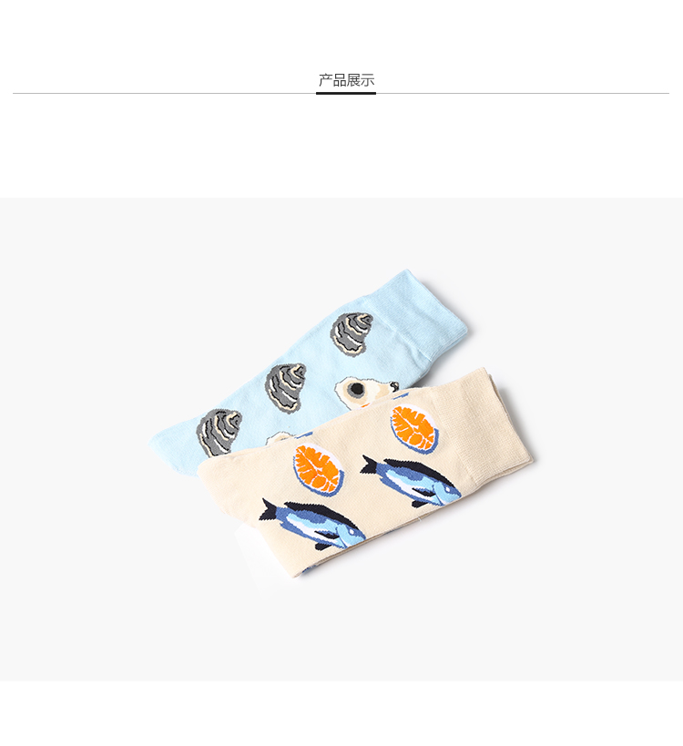 6 pairs/pack Men/Women Socks Cotton Print Elastic 2018 Fashion Casual Funny Sock for Couple