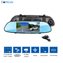 "6.5 ""espejo retrovisor con cámara del coche DVR HD1080P Novatek 96655 chip dual levas pantalla video del coche registrador video vista dividida"