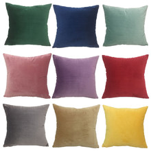 Solid Velvet Decorative Cushion Cover Throw Pillow Case 45x45cm Pillowcase Home Decor For Sofa Seat Pillows Cover 3 Size Large