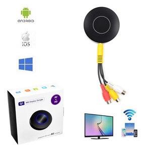 Wifi экран зеркальный литой Дисплей для Android Miracast ios Airplay AnyCast беспроводной HDMI AV RCA ключ HD ТВ потоковая ТВ палка