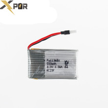 100pcs Syma X5 RC Drone 3.7V Lipo Battery 500mah For Syma X5C X5SC X5A RC Batteria Quadcopter Helicopter Airplanes Parts High