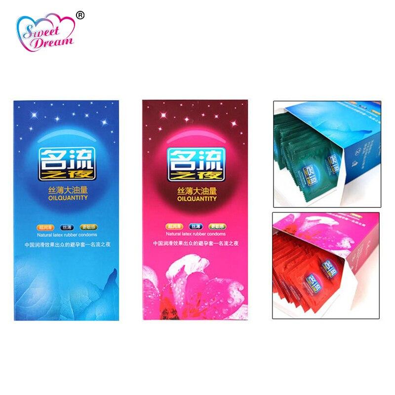 Personage Condoms LF-055 (7)