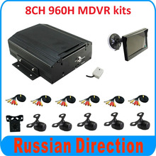 Realtime H.264 8channel HDD car DVR kit,free shipping