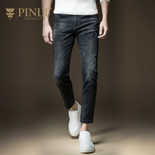 Pinli Hot Sale Zipper Fly Stonewashed Acetate Slim High Pencil Pants 2016 New Fall Mens Only Jeans Pants Male D163516070