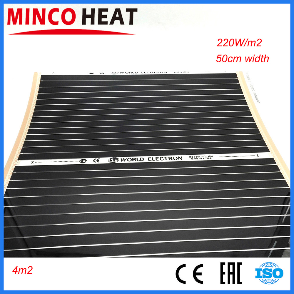4m2 50cm Width Electric Floor Heating Infrared Film Temperature Low Electrical Carbon Warm Mat