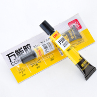 Right hand adhesive small bottled leather metal glass glue e427.jpg 200x200