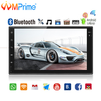 AMPrime Android 7'' Touch 2din Car Radio Player GPS Navigation Universal 2 Din WiFi Bluetooth Radio Stereo Car Multimedia Player