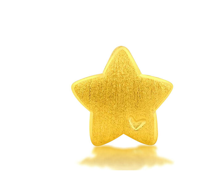 24k Solid Yellow Gold Star Pendant24k Solid Yellow Gold Star Pendant