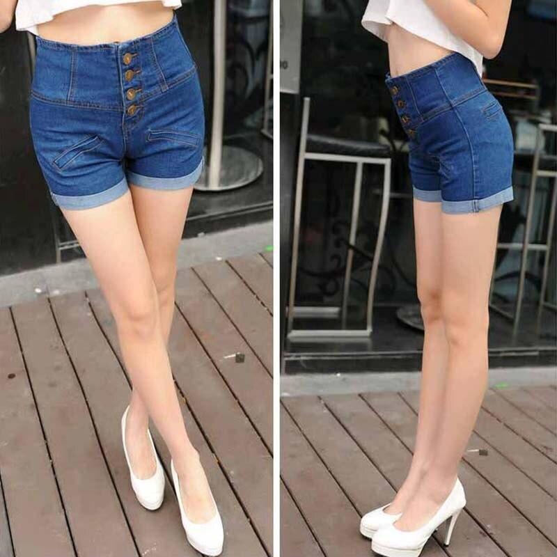 Ladies Shorts 2016