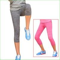RP05 חם 2014 נשים ספורט ריצה הדוקה צבעוני אתלטי מכנסיים מכנסיים כושר תרגיל היבש מהיר