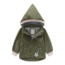 Kids Army Green Children Boys Detachable With Hat For Baby Girls  Hooded Waterproof Clothing Outdoor Raincoat Sport Coat